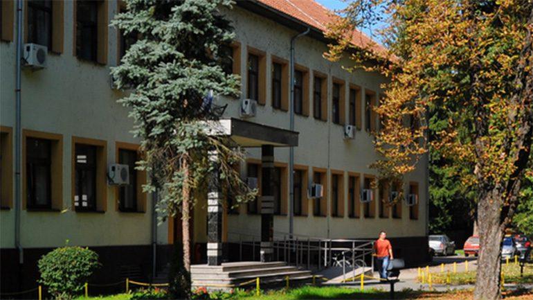 Opštinska uprava Teslić