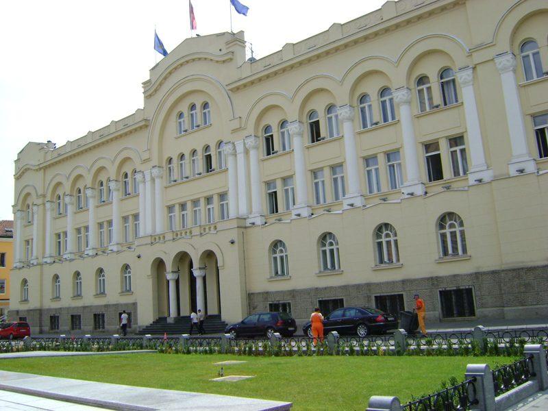 Ygrada Gradske upreave u Banjaluci