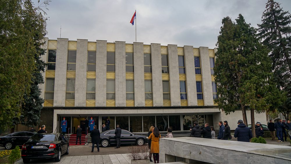 Narodna skupština Republike Srpske, foto: GERILA.info