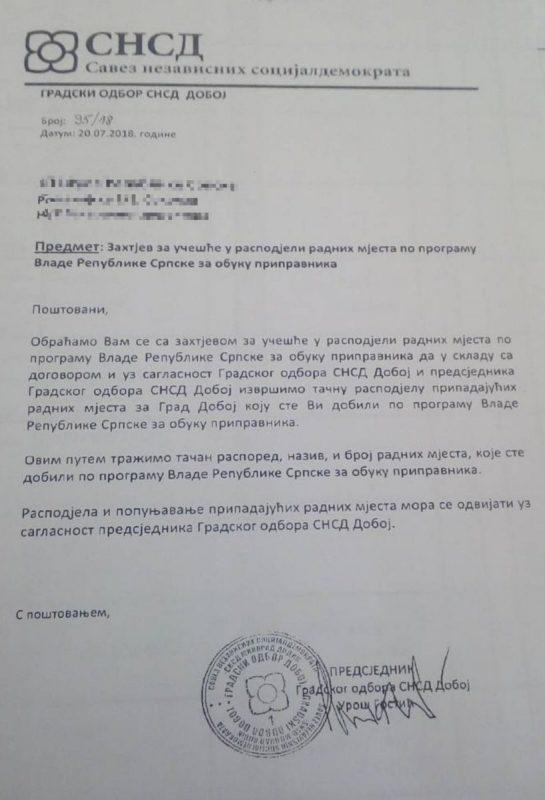 Zahtjev SNSD-a za pripravnike- Uroš Gostić- Doboj