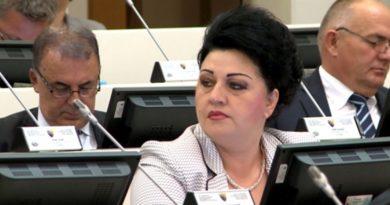 Milica Marković, Parlemant BiH