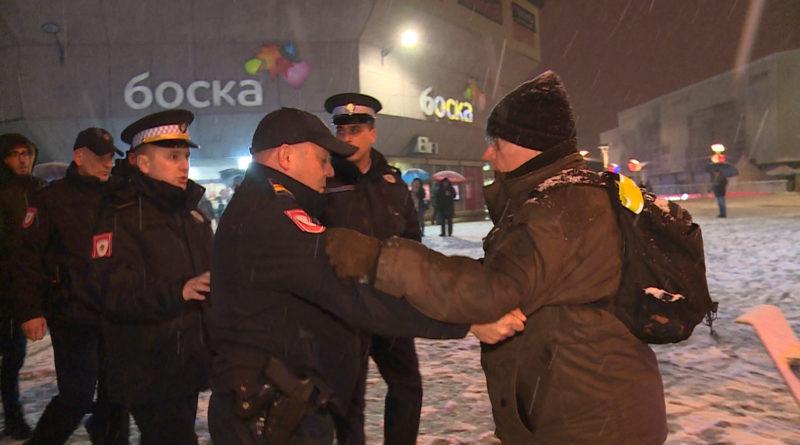 Ponovo hapšenja na trgu Krajine