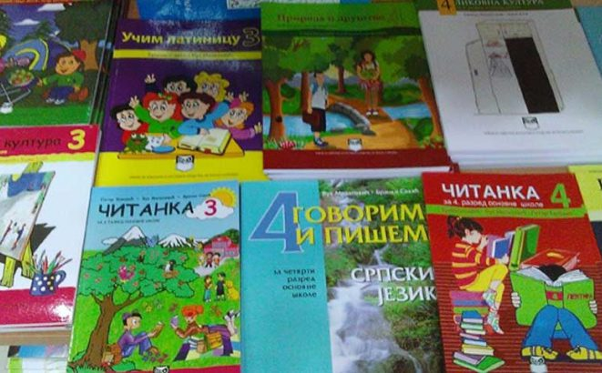 Foto: banjaluka.net