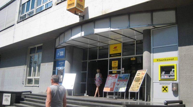 Pošte Srpske, Banjaluka