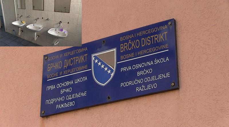 Škola u selu Ražljevo bez vode