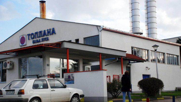 Toplana, Banjaluka