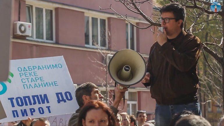 Na protestu protiv MHE u Pirotu/Privatna arhiva