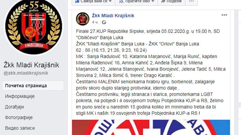 Mladi Krajišnik- sramna čestitka ekipi Orlova