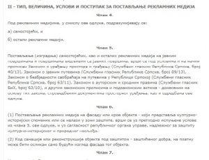 Odluka o reklamiranju na teritoriji Grada Banjaluka