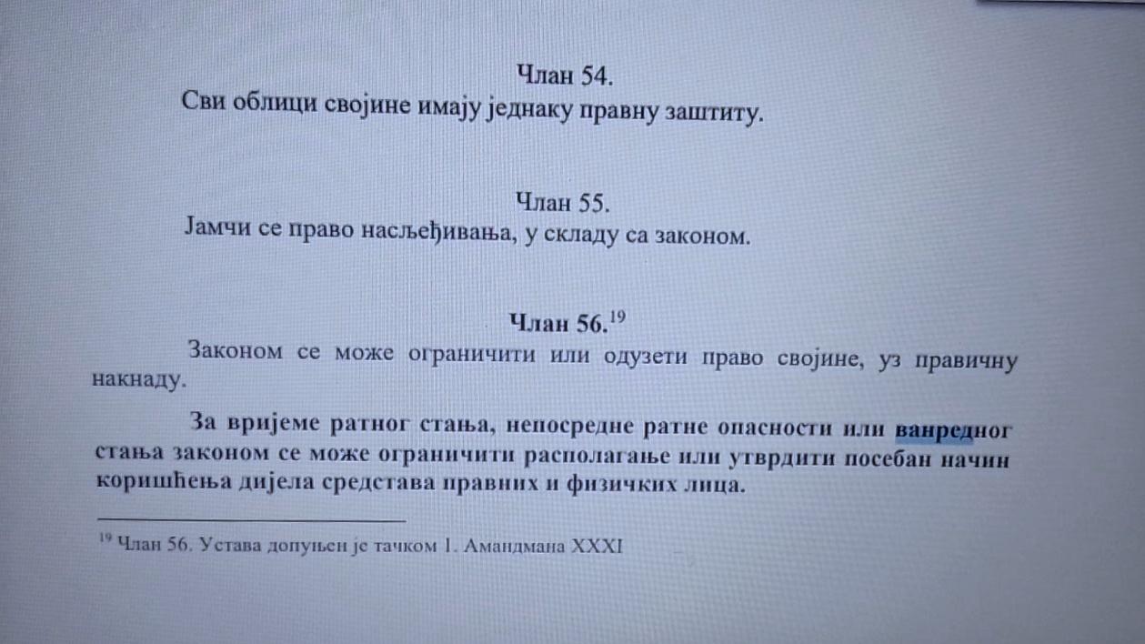 Ustav RS