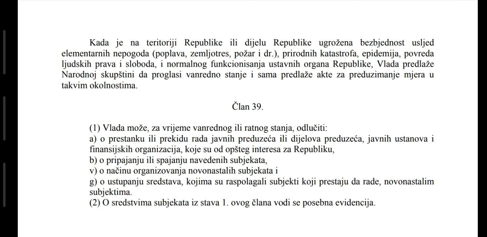 Zakon o Vladi RS