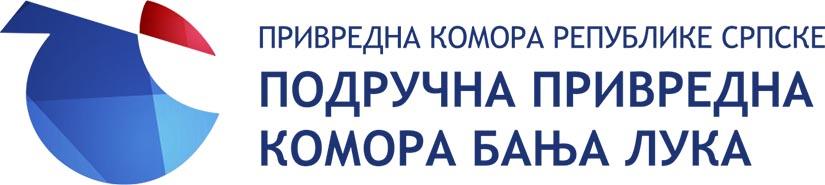 podrucna privredna komora Banjaluka