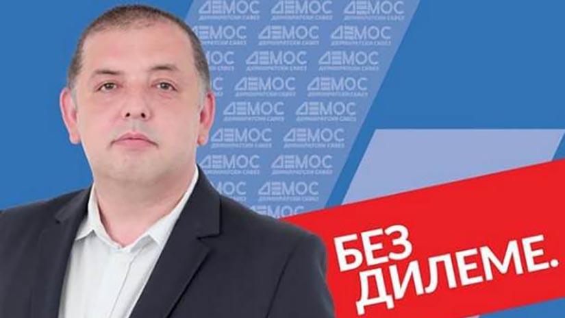Marko Knezevic- DEMOS Laktaši